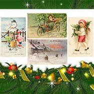 «И рождественский сказочный мир…»