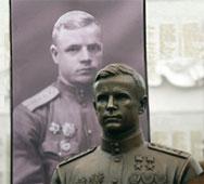 Александр Федорович Клубов