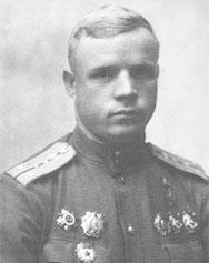 Александр Клубов