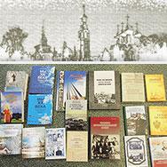 Вологодский союз писателей-краеведов