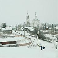 VIII Зимняя школа сельских библиотекарей