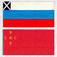 «Белые и красные: Россия в пространстве Гражданской войны»