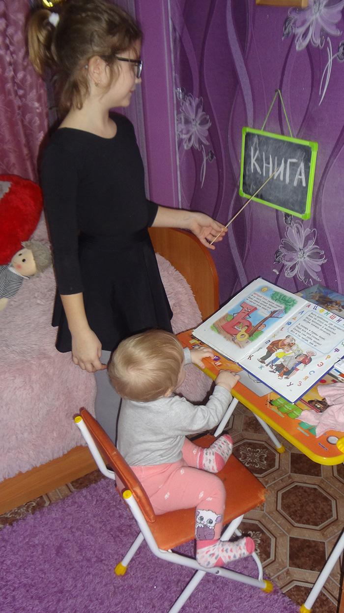 Вязникова Н.И. Будущий учитель