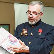 Великие сражения Великой войны: презентация новой книги