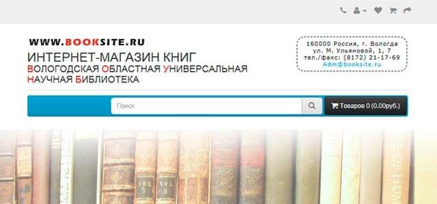 Книги по краеведению, новые букинистические издания
