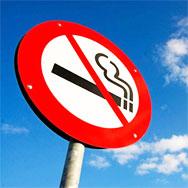 «Пространство без табачного дыма»