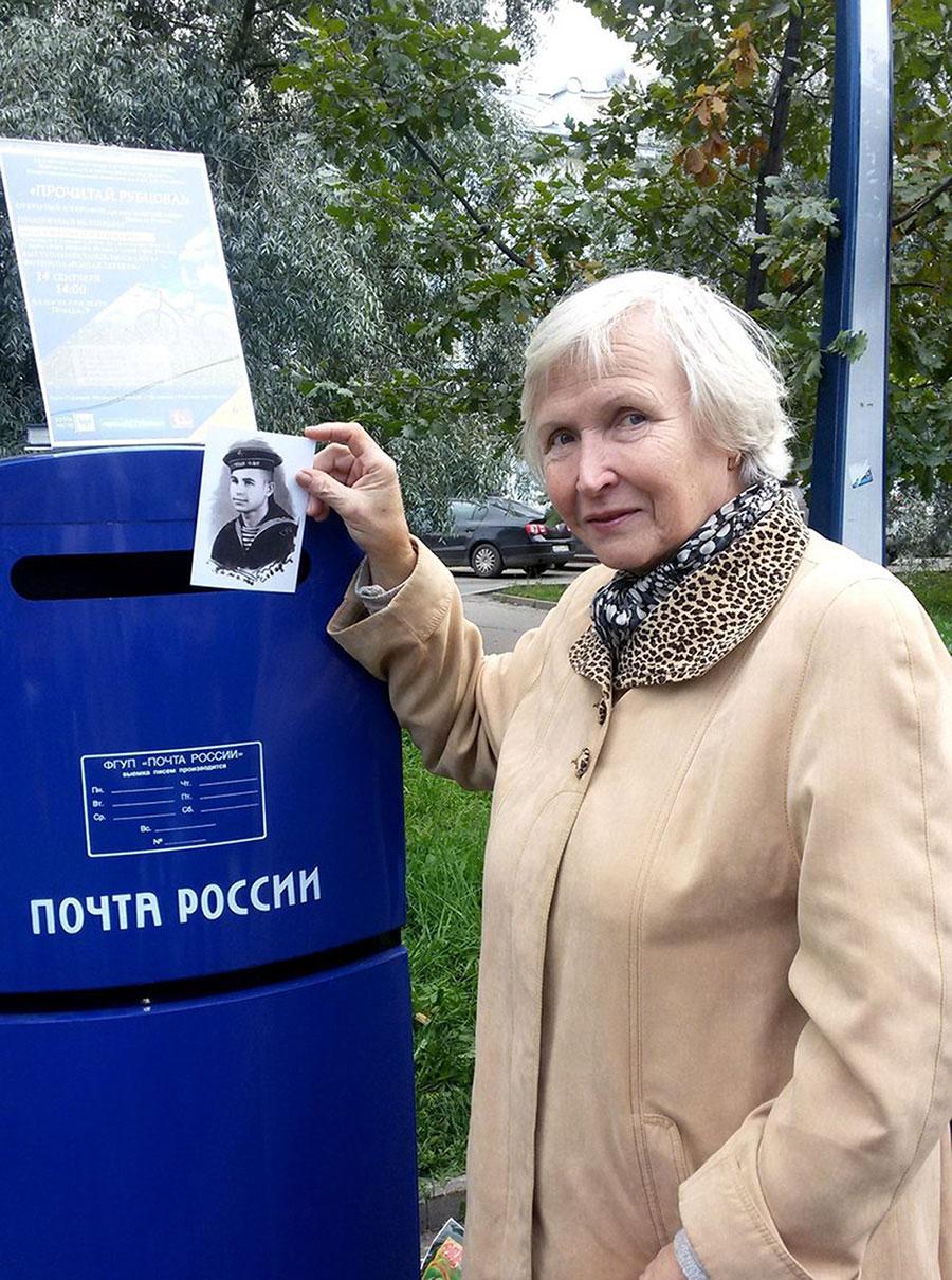 Акция «Прочитай Рубцова!»