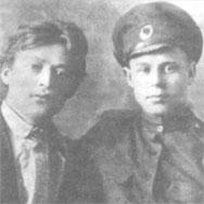 «Поэтический диалог Алексея Ганина и Сергея Есенина»