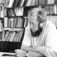 Литературный турнир «Александр Солженицын: личность и время»