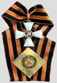 В 1769 году был учрежден военный орден Святого Георгия Победоносца.