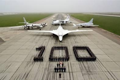 100-летие Дальней авиации России