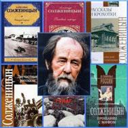 Книжная выставка «Я хотел быть памятью народа …»