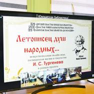 Литературная онлайн-игра «Летописец душ народных». Постр-релиз