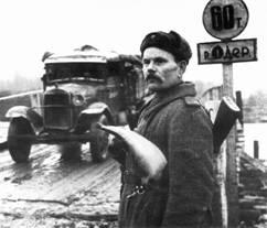 В этот день в 1945 году советские войска начали Висло-Одерскую операцию