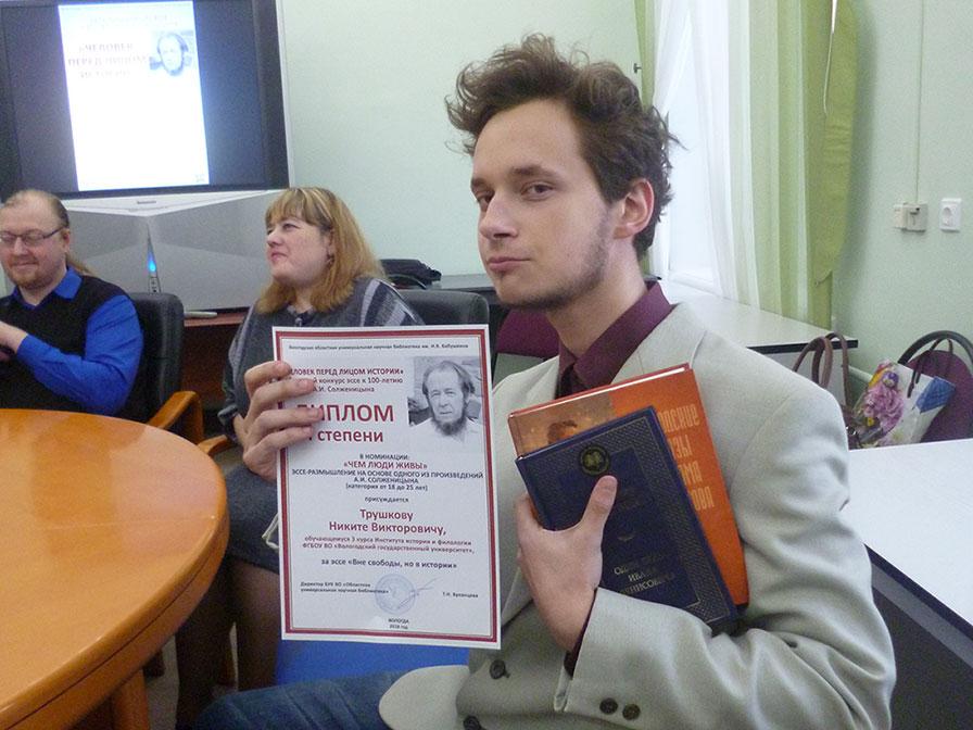 Никита Трушков, студент ВоГУ (2)