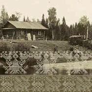 «Этнография и фольклор Русского Севера»