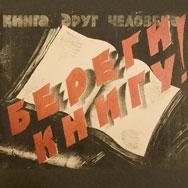 Выставки юношеского центра им. И.В. Тенрякова
