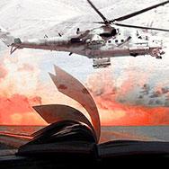 «Помним Афганскую войну»