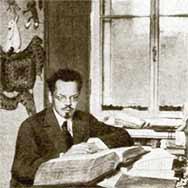 А.М. Ремизов