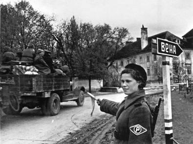День освобождения Вены советскими  войсками 1945г.‹