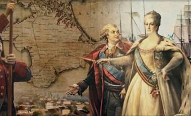 День принятия в 1783 году Крыма, Тамани и Кубани в состав Российской империи