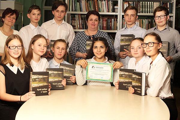 Команда Ермаковской школы