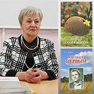 Череповецкий писатель Нина Рябова представит свои книги в областной научной библиотеке