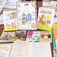 Выставка «Вепсы: язык и культура»