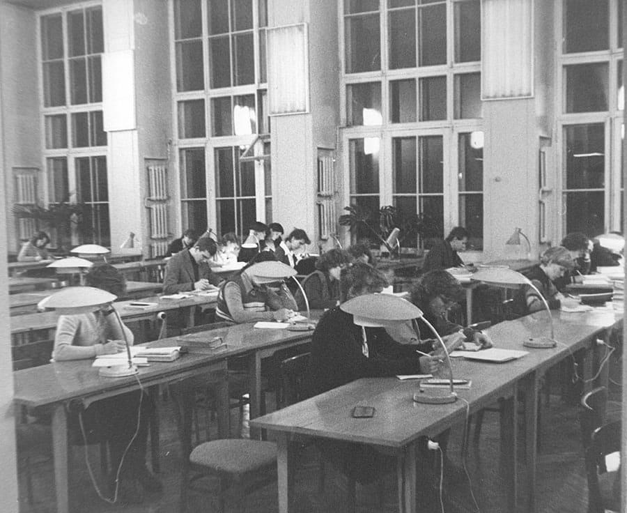 В читальном зале. 1970-е гг.