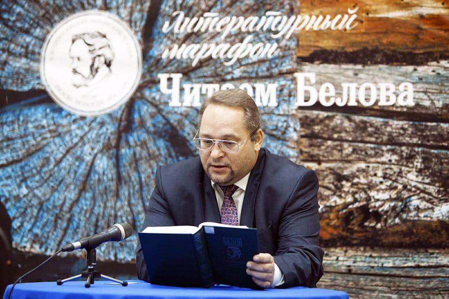 Всероссийская акция «Читаем Белова» в ВОУНБ