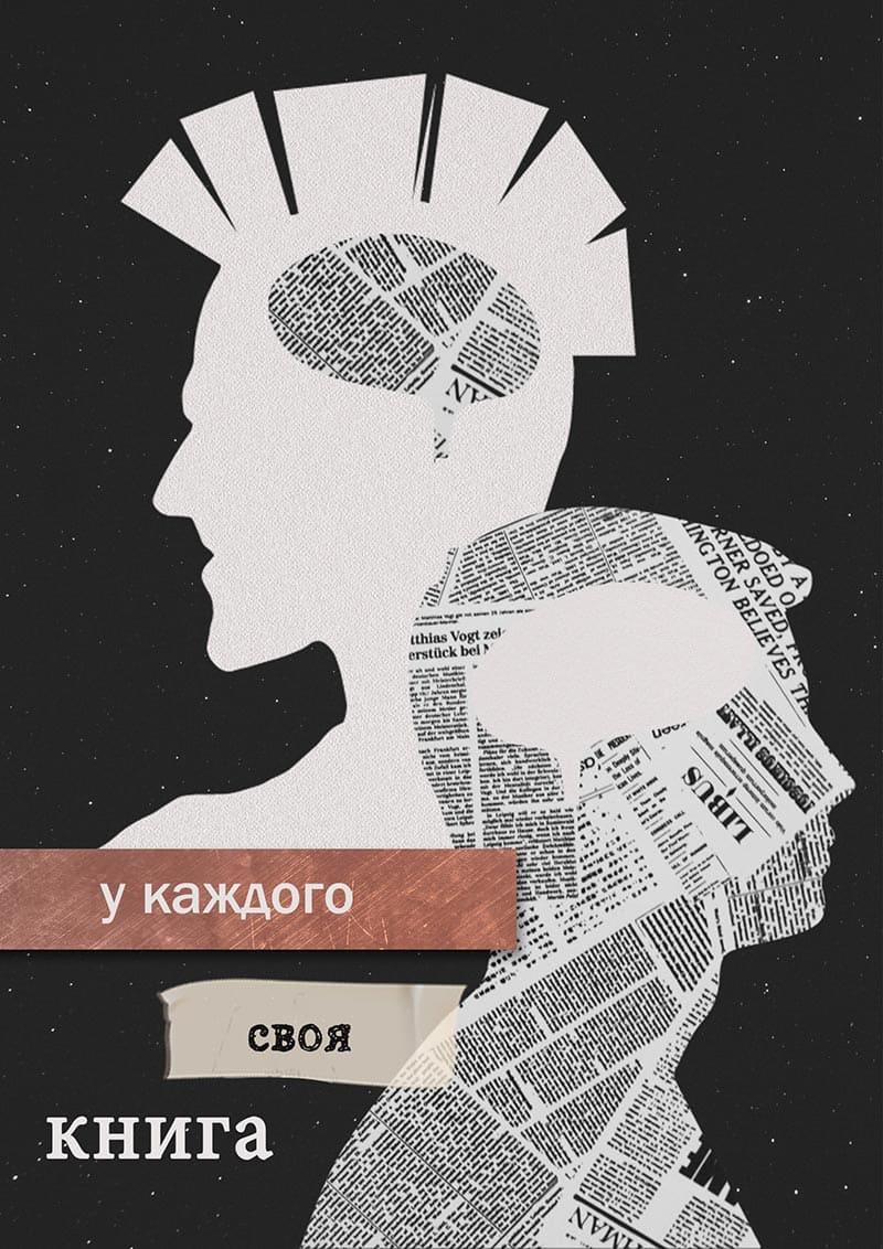 Итоги конкурса «Как хорошо любить читать!»