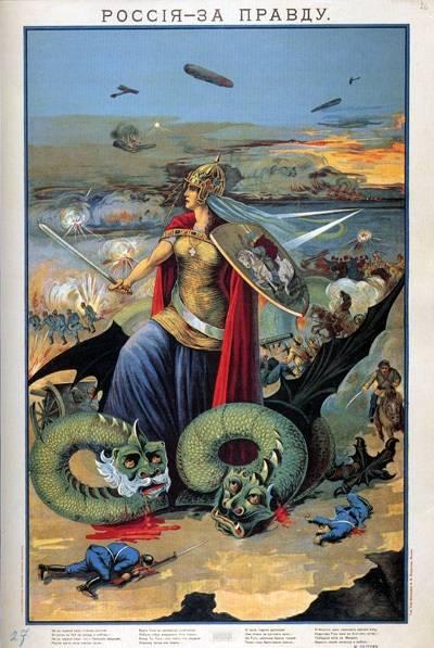 В этот день в 1914 году Германия объявила войну России