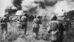 В этот день в  1943 году советские войска разгромили немецко-фашистские войска в Курской  битве