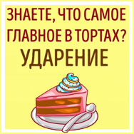 «Лексикон»