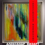 Новая выставка в областной библиотеке