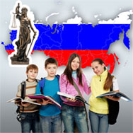 «Подросток и закон»