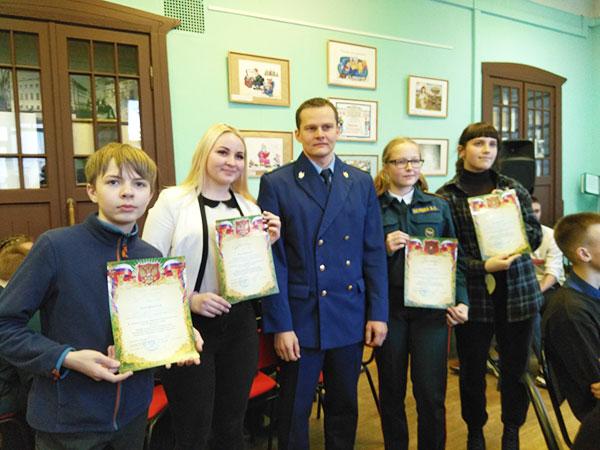 Четверо самых активных участников награждены грамотами Прокуратуры Вологодской области