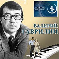 Ночь искусств в областной библиотеке посвящена музыке Валерия Гаврилина