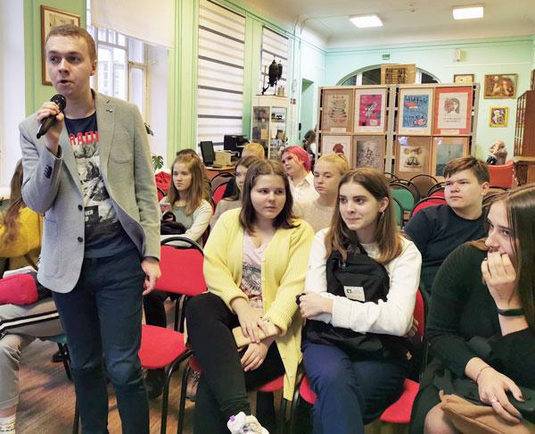 Участники встречи из Вологды