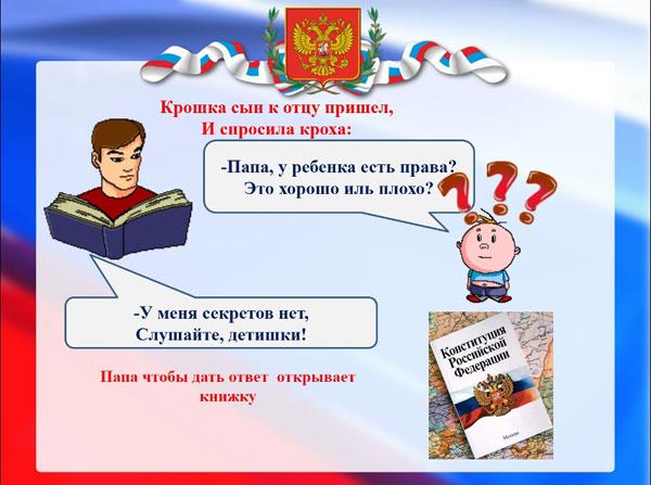 Крманеев Владислав Андреевич и Горелов Дмитрий Дмитриевич