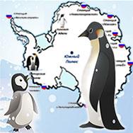 «Открываем Антарктиду