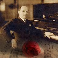 Музыка Исаака Дунаевского прозвучит в областной библиотеке