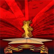 «Пусть память книга оживит»
