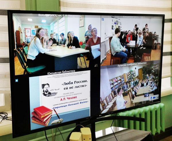 Онлайн-игра «Любя Россию, ей не льстил»