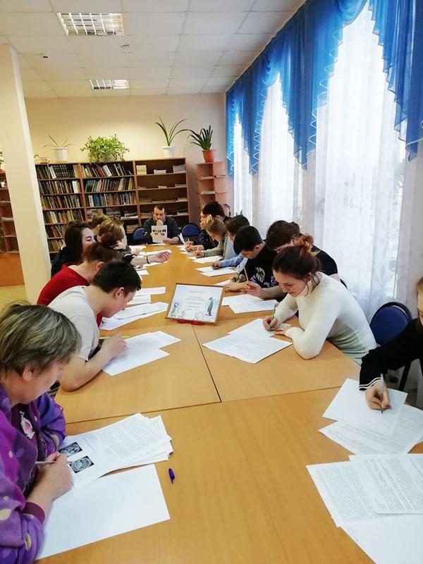 Библиотека им. Потанина, Никольск