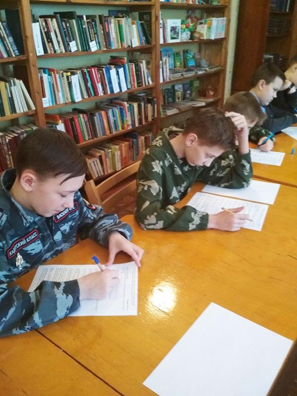 Климовская школа