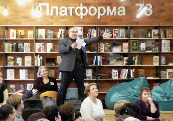 Владимир Витюк (Торжокская ЦБС, Тверская область)