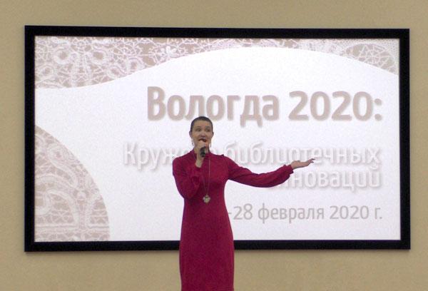 Анна Малиновская на открытии X Зимней школы