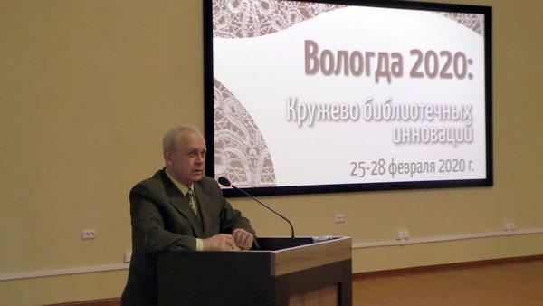 Сергей Юрьевич Баранов