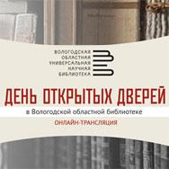 БиблиоПремьера